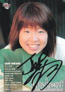 2006 True Heart Autograph #3