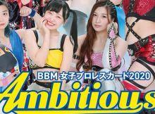 BBM True Heart Ambitious!!