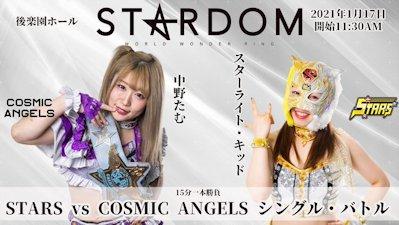 Starlight Kid vs. Tam Nakano