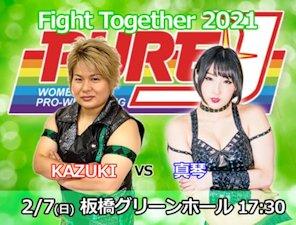 KAZUKI vs. Makoto