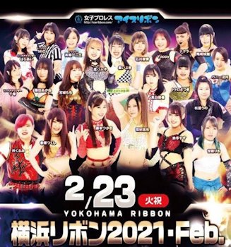 Ice Ribbon #1101 Yokohama Ribbon Poster