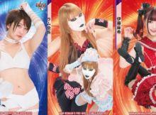 BBM Women's Wrestling Card 2021 Banner