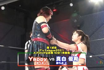 Yappy vs. Yuuki Mashiro