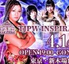 Tokyo Joshi Pro Inspiration Review