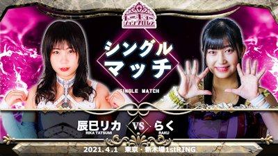 Raku vs. Rika Tatsumi