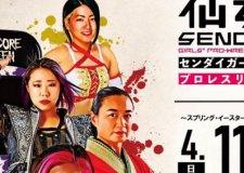 Sendai Girls Spring Easter Banner
