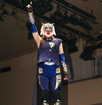 Tiger Queen