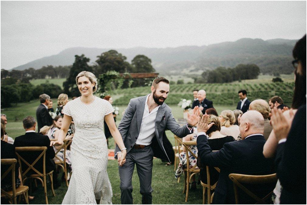 Silos_estate_wedding_photographer_0277