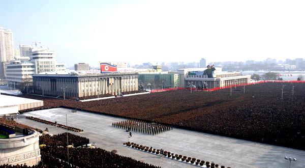 Announcing Kim Jong Un