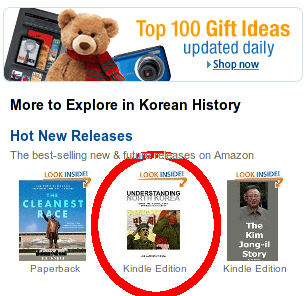 Understanding North Korea featured in Amazon under Korean history
