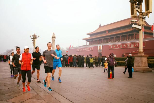 Zuckerberg running Beijing