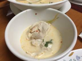Tom Kai Soup with Chicken