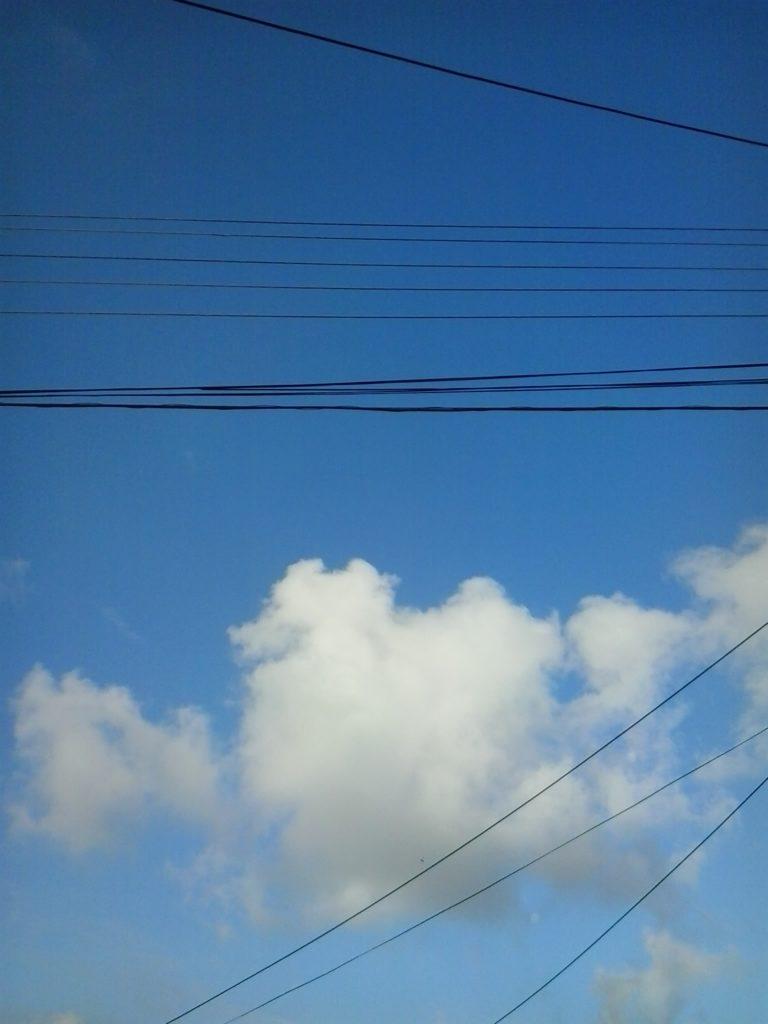 Azul é a cor do céu, da tranquilidade, da calma e... Da criatividade.