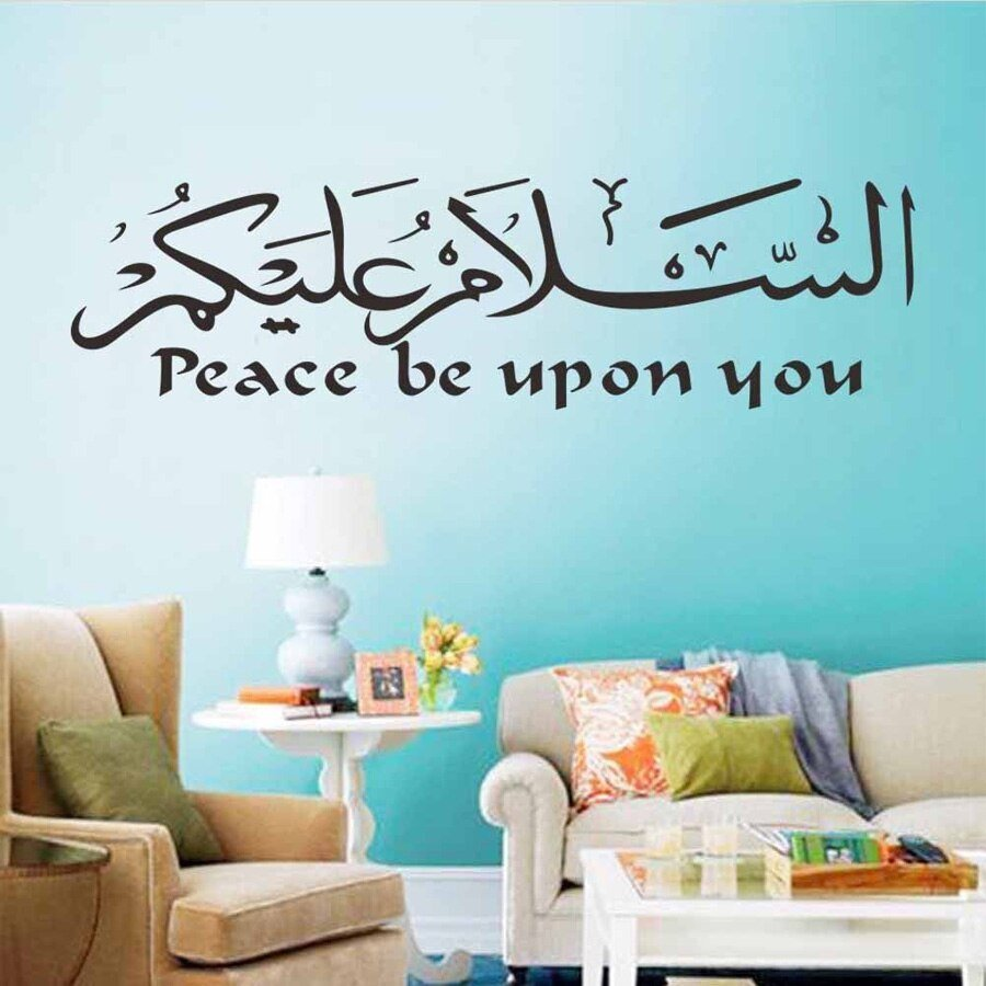 Best Peace Be Upon You Islamic Muslim Wall Sticker Wall Art With Pictures