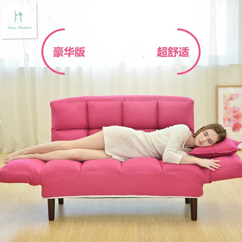 Best Louis Fashion Lazy Sofa Leisure Sofa Simple Double Bedroom With Pictures