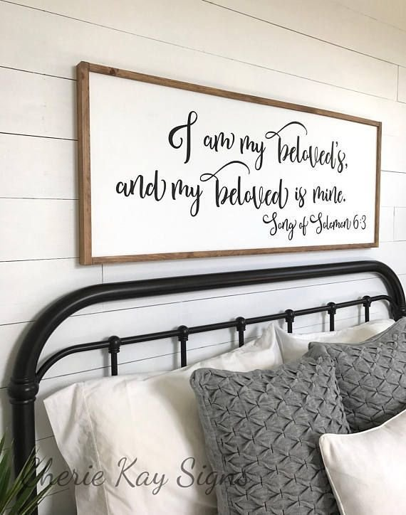 Best Master Bedroom Sign I Am My Beloveds Bedroom Wall Decor With Pictures