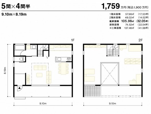 Best Muji Wood House Floorplan Blog With Pictures