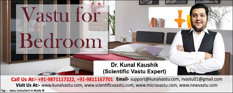 Best Vastu Shastra For Bedroom Vastu Tips For Bedroom Vastu With Pictures