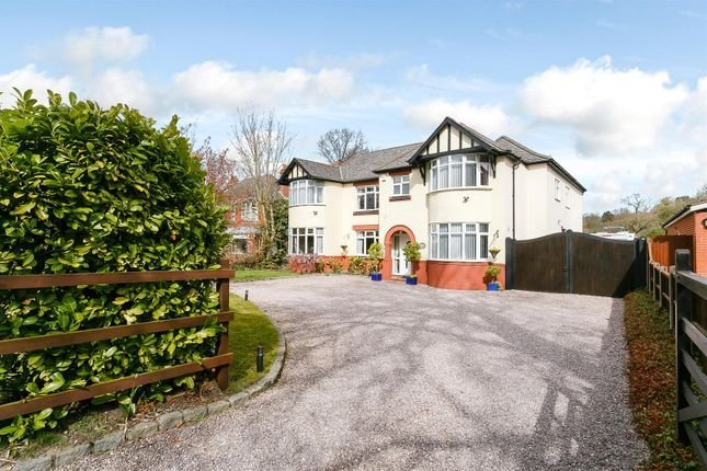 Best Homes For Sale In Coventry Buy Property In Coventry Primelocation With Pictures