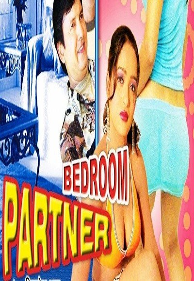 Best Bedroom Partner 2007 Full Movie Watch Online Free With Pictures