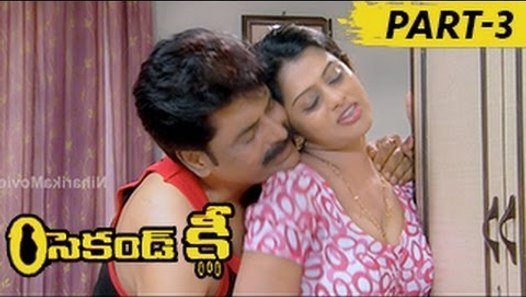 Best Second Key Movie Part 3 Mohan Raj Varsha Rithu Rai With Pictures