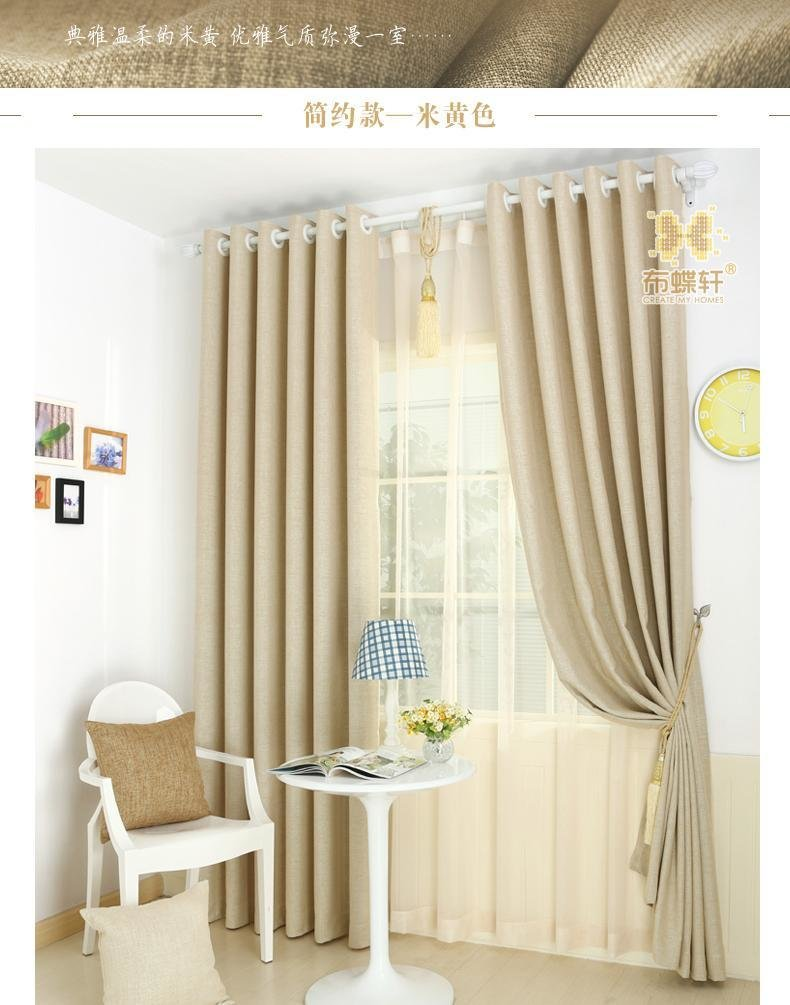 Best Full Blackout Curtain Fabrics Bedroom Linen Ready Made Window Curtains Luxury Insulated Thermal With Pictures