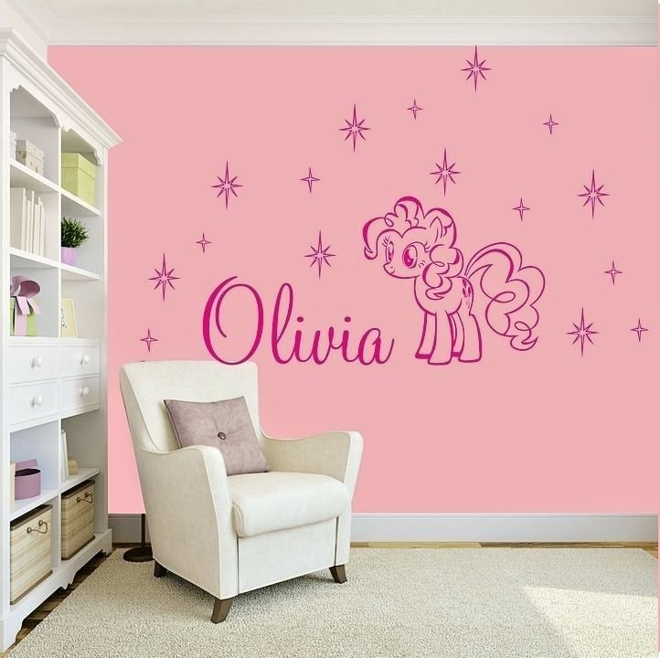 Best Girls Name Bedroom Wall Art Decal Sticker My Little Pony With Pictures