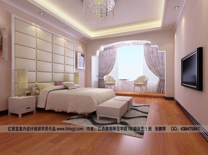 Best Modern Bedroom Designs With Pictures