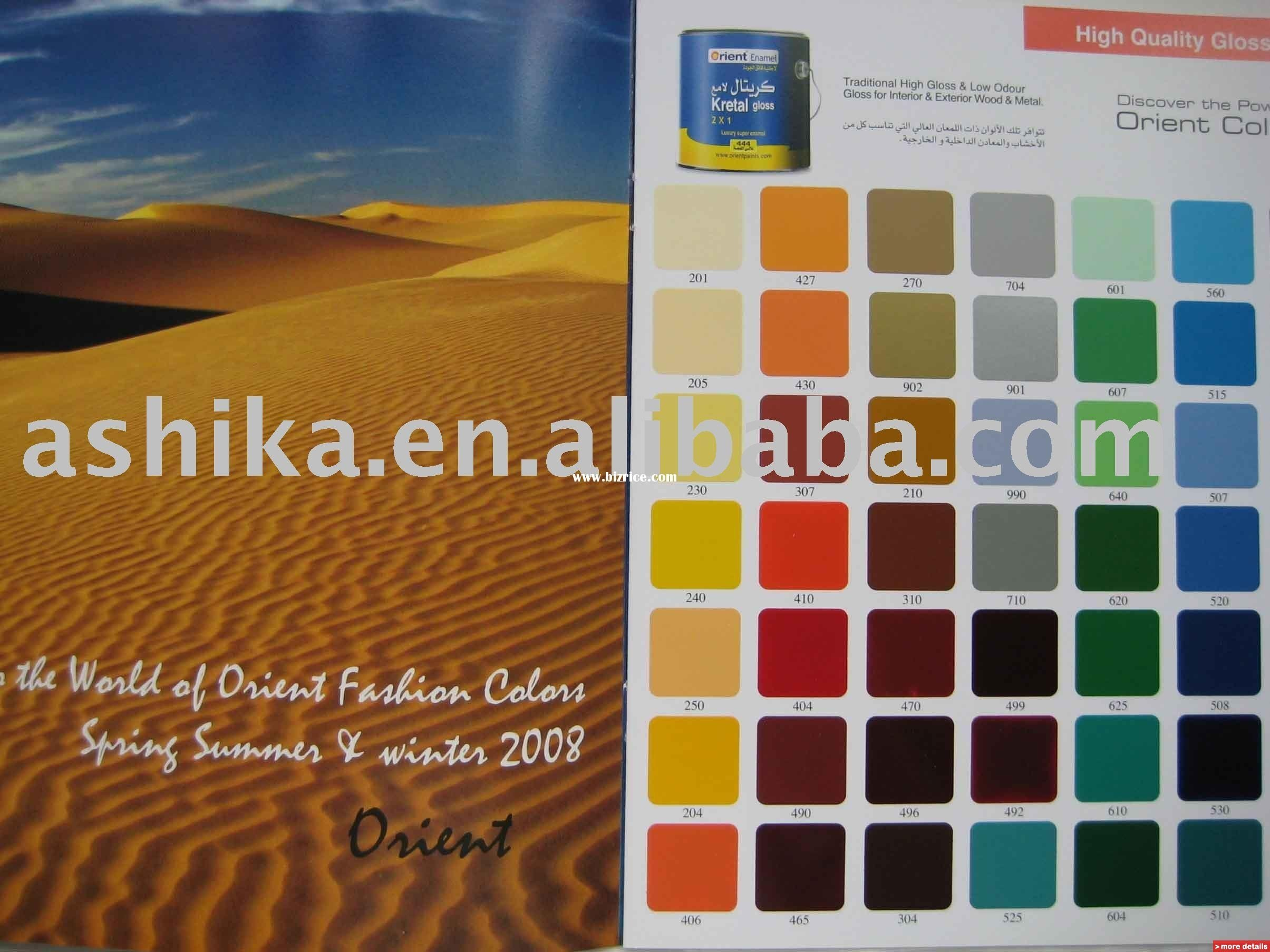Best Enamel Paint Shade Card China Paper Paperboard With Pictures
