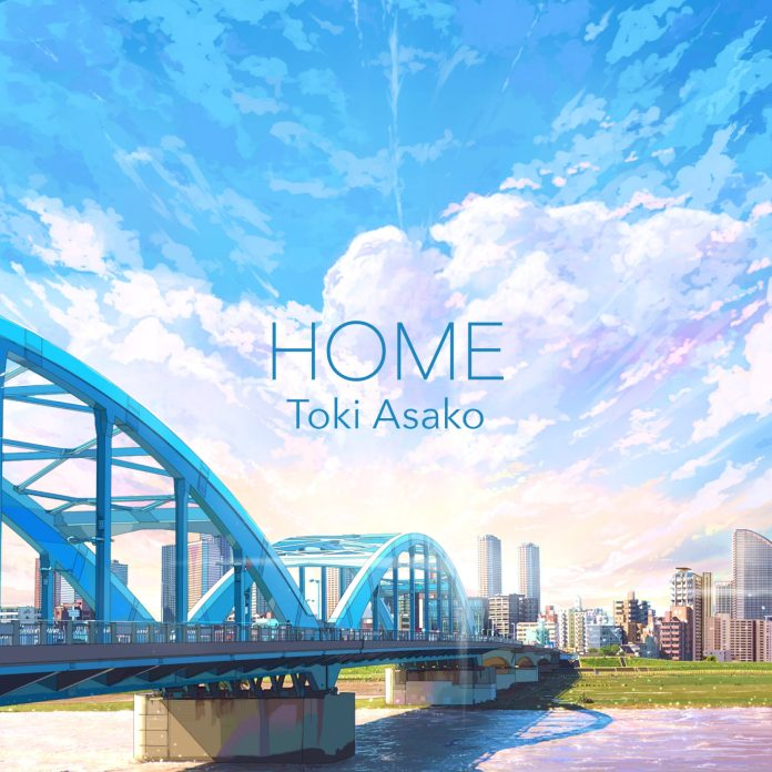 fruits basket asako toki home cover