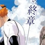 haikyu!! manga