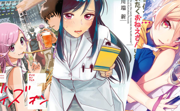 yen press vcrx nerdy nurse days of fes