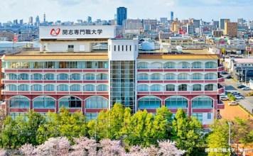 Kaishi Professional University