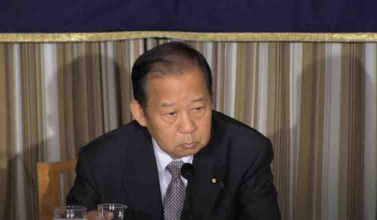Secretario del partido de japon