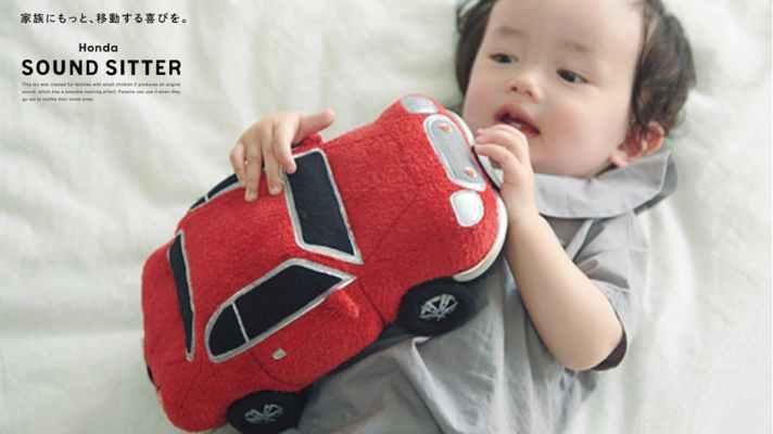 sound sitter honda jouet bébé