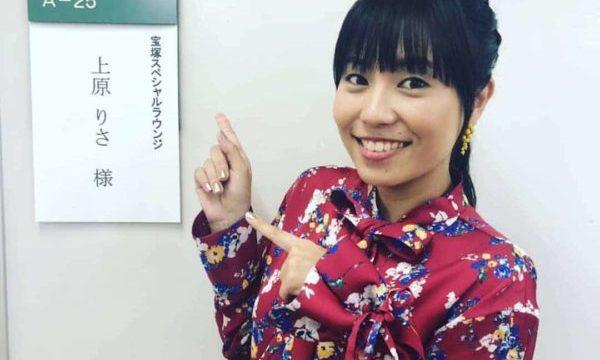 紅蘭 娘 名前 下田ムトアリッキー|RYKEYの本名と母親を公開。紅蘭は娘を出産。