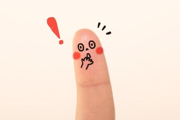 指を挟んだ時の対処法!痛み、内出血がある場合はこうしよう!