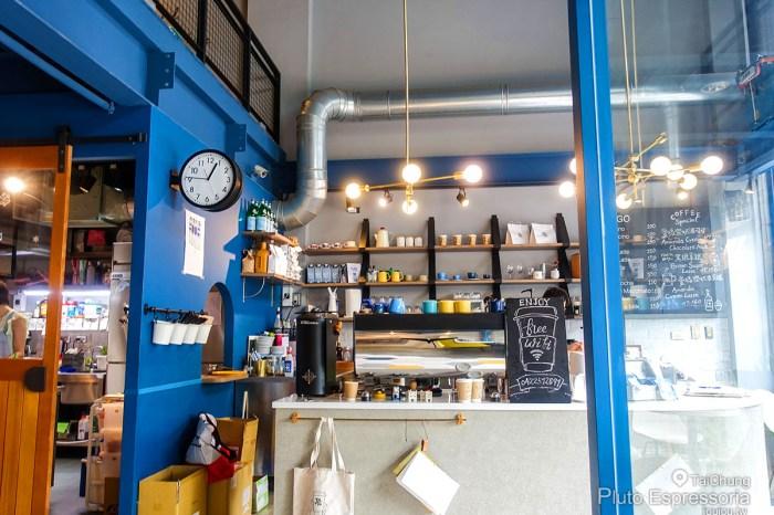 [台中咖啡] Pluto Espressoria-台中南屯IKEA旁,有著好咖啡/輕食/和寬敞空間的咖啡廳
