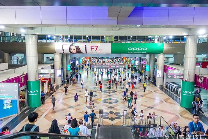 [吉隆坡] 探索大眾運輸前往雙子星,馬來傳統市集-大馬行 DAY2-1