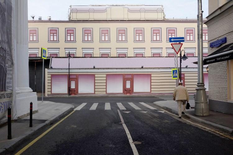 © Юлия Роднина, Москва