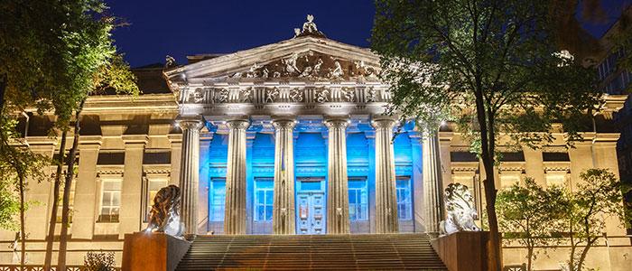 Kiev National Art Museum