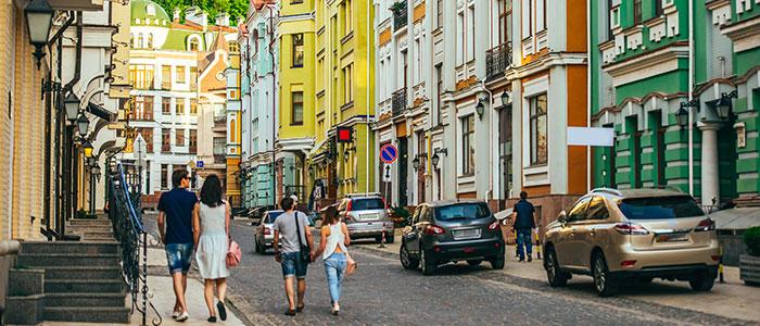 Kiev beautiful streets