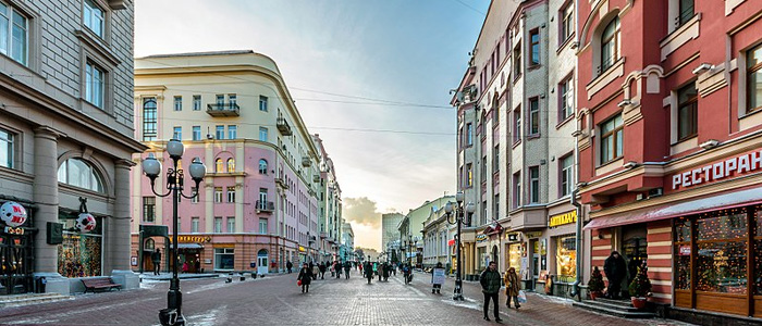 arbat street history