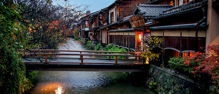 romantic holidays for couples - Kyoto