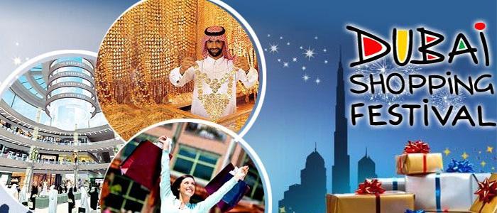 Festivals in Dubai in January - DSF