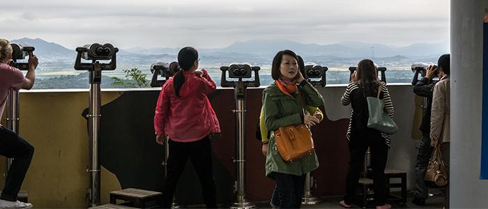 DMZ south korea
