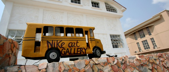Nike Art Center
