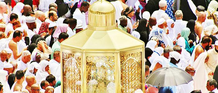 Eid Al Maulud