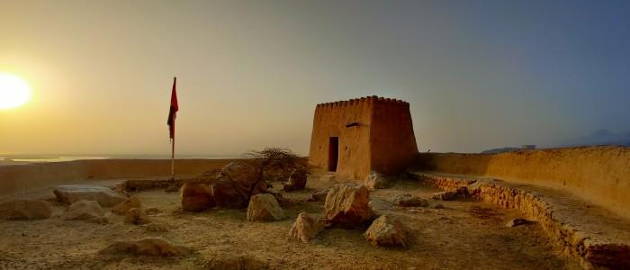 Dhayah Fort of Ras Al_Khaimah