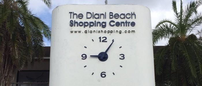 The Diani Beach Shopping Centre